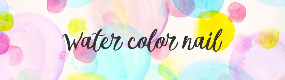 watarcolornail
