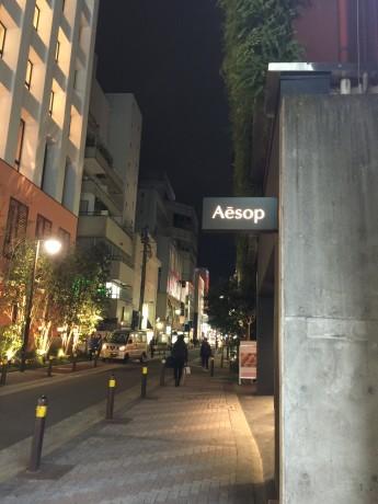 Aesop 福岡 天神店