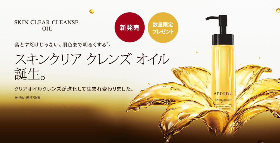 cp_main_visual_01