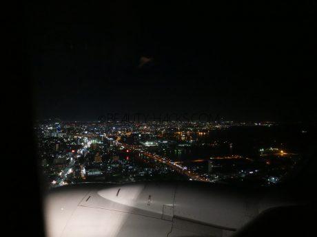 okinawa072