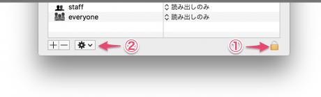 lumix_mac_wifi