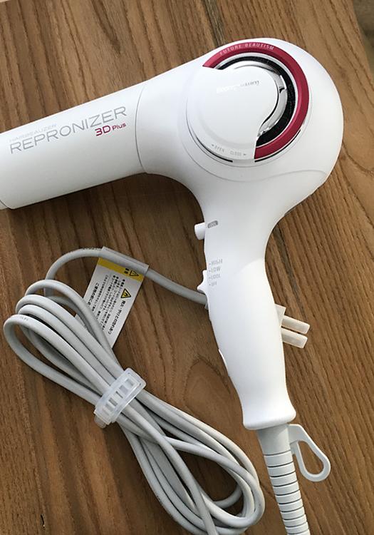 リュミエリーナ レプロナイザー 3D Plus 「REP3D-G-JP」