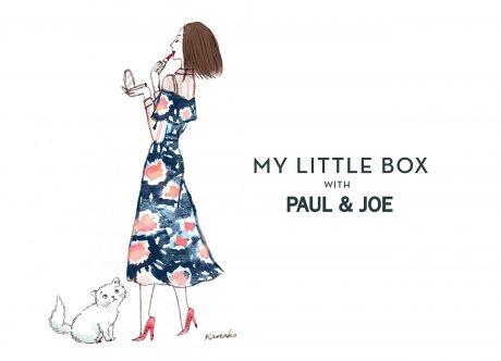 2017年8月 PAUL & JOE マイリトルボックス